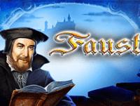 Faust игровые автомат