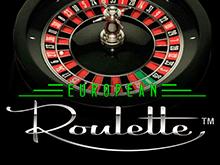 Интернет казино Вулкан предлагает играть онлайн в European Roulette