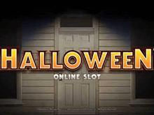 Играть в Halloween в казино Вулкан онлайн
